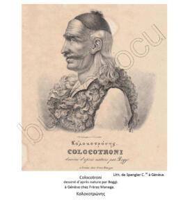 01 Boggi Colocotroni