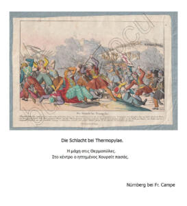 06 Campe Thermopylen