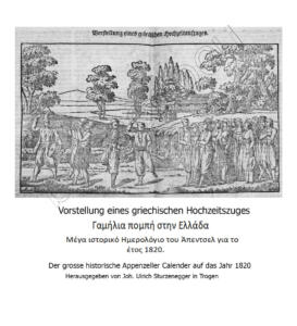 01 Appenzeller Kalender 1820