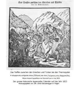 03 Appenzeller Kalender 1823