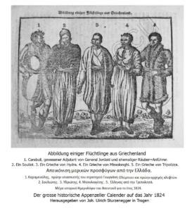 04 Appenzeller Kalender 1824