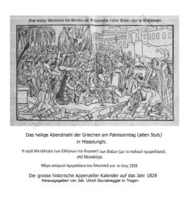 06 Appenzeller Kalender 1828