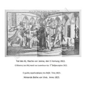 08 Bothe von Vivis 1823 d