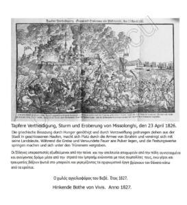 09 Bothe von Vivis 1827
