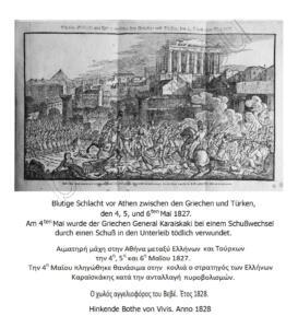 10 Bothe von Vivis 1828