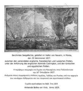 11 Bothe von Vivis 1829a