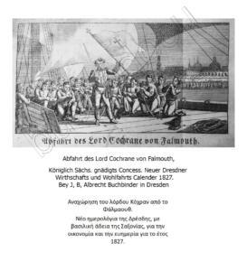 15 Dresdner Wirth. u. Wohl