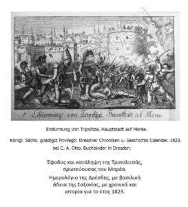 16 DresdnerCGC 1823 a