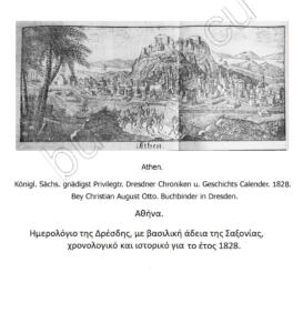 19 DresdnerCGC 1828 c