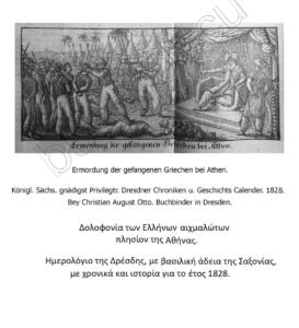 20 DresdnerCGC 1828 d
