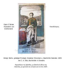 21 DresdnerCGC 1829