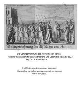 26 MeissnerCLGK 1823 b