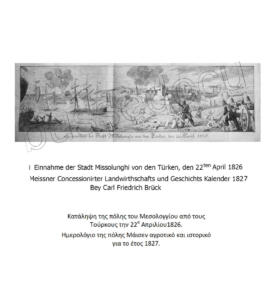 27 MeissnerCLGK 1827