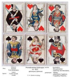 05 Karten
