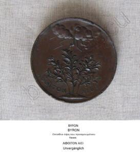 02 Byron b