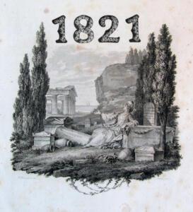 00 1821 Αφιέρωμα