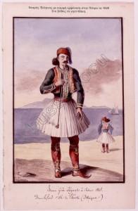 10 Jeune Grèc elegant docu