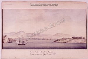 20 Vue du l´exterieure de la rade de Navarin docu
